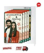 KARA PARA - DIAMANTA KAI EROTAS TURKISH GREEK TV SERIES -5 BOXES 80 DVD COMPLETE