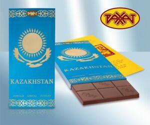 "Schokolade ""Kasachstan"" 100g inkl.MwSt.zzgl. Versand"