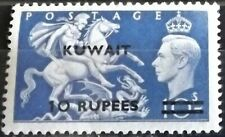 KUWAIT KG VI 1950-55 10R ULTRAMARINE TYPE 1 MINT LIGHTLY HINGED S.G.92 VGC
