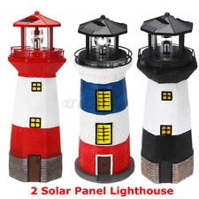 LED Solar Powered Lighthouse Statue Rotating Outdoor Garden Lawn Light Ornament