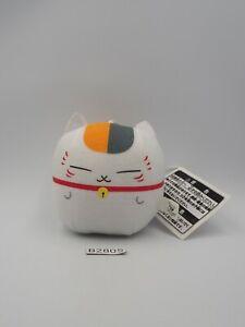 """Natsume Yuujinchou B2805 Madara Nyanko-sensei mascot 3"""" Banpresto 2014 Plush"""