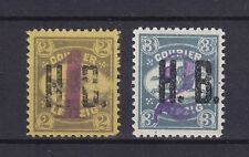 "LEIPZIG ""E"" STADTPOST 1893, Mi 10, 12"