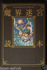 Neuro & Muhyo Comic Anthology:Makai Meikyu Dokuhon OOP