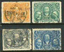 China 1921 Post Office Anniversary Complete Set VFU M513