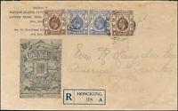 1926 Hong Kong Stamp Dealer Cover to US Consul Tsuau China Wax Seal