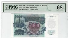 P-252a 1992 5000 Rubles Russian Federation, Bank of Russia PMG 68EPQ SUPERB GEM+