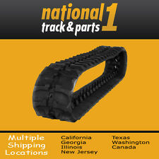 Rubber track Special Offers: Sports Linkup Shop : Rubber track