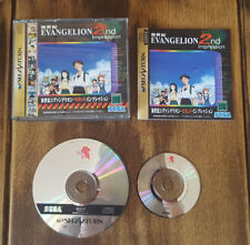 Neon Genesis Evangelion 2nd Impression - Sega Saturn - NTSC-J - complete - EX