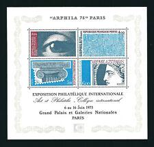 FRANCE BLOC FEUILLET N°7 ARPHILA 1975