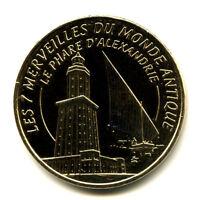 13 AUBAGNE Les 7 merveilles du monde, Phare d'Alexandrie, 2014, Monnaie de Paris