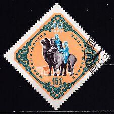 MONGOLIE  JAAR 1961  NR. Y&T 228 ° (L8)