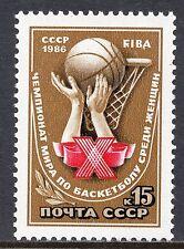 5629 - RUSSIA 1986 - Women's Basketball Championship - MNH Set
