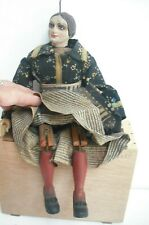 "10"" ANTIQUE / VINTAGE WOODEN ARTICULATED DOLL OR PUPPET. COMPOSITION HEAD"