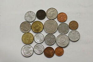 CHINA EARLY ALUMINIUM IN HIGH GRADE + OTHERS COINS LOT A99 SWK7