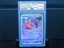 Pokemon Japanese 10th Anniversary Deoxy Promo Holo PSA 10 GEM Mint