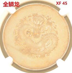 1910 CHINA Sinkiang 5 Mace Silver Coin NGC L&M-820 XF 45