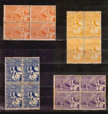 BRIDGE TERRA VISIT TO URUGUAY BRAZIL #398-401 MNH BLOCK OF 4 CV$80