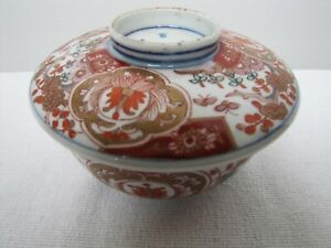 Antique 19 Century Japanese Bowl with Liid and Mark