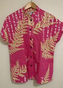 Sig Zane Women's Hawaiian Shirt  Blouse