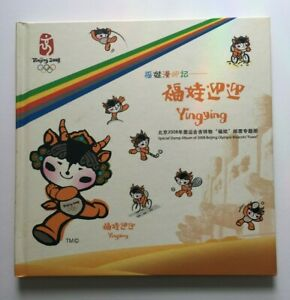 """Special Stamp Album of 2008 Beijing Olympic Mascot """"Fuwa"""" Yingying All Stamps"""