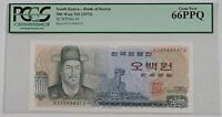 (1973) South Korea Bank of Korea 500 Won Note SCWPM# 43 PCGS 66 PPQ Gem New