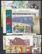 China Macau 2006 年票 whole Year Full stamps of Dog 狗
