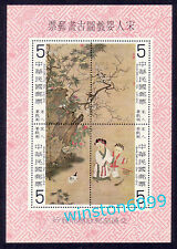 1979 Taiwan Ancient Painting - Children Playing Games Imperf Mini-Sheet Mint NH