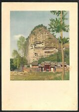 China 1955 print Maichishan or Wheat-stack Hill Tienshui country, Kansu province