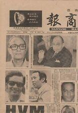 Mazuma *NP2 Nanyang Siang Pau 1974 SEPT Tun Razak Cabinet Front Cover only