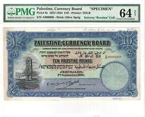 Palestine, 10 Pound, Specimen, 1927, Pick#9s, PMG 64 Net, Rare