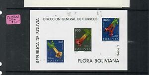 BOLIVIA (PP1610B) S/S  SC  239A    FLOWERS     MNH