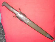 U.S. 1905 SPRINGFIELD CUT DOWN BAYONET WITH M1917 FIRST PATTERN SCABBARD