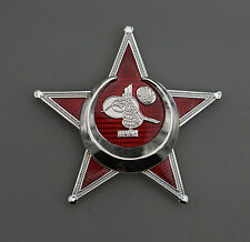 Gallipoli Star   Ottoman War Medal