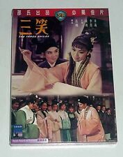 "Ivy Ling Po Tung-Sing ""The Three Smiles"" Li Ching 1969 HK Shaw Brothers NEW DVD"