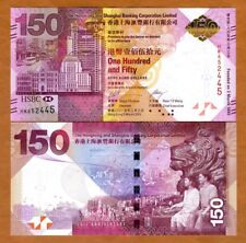 Hong Kong, $150, 2015, HSBC, P-New, UNC > Commemorative, with the folder