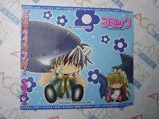 Milk Crown H! Promo Furoku Special Cover for Comic Manga Japan Aqua Mizuto