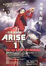 Ghost in the shell Arise 1 DVD poster / New