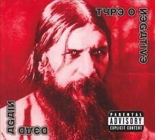 Dead Again (Red Version)(CD/DVD) Type O Negative Audio CD