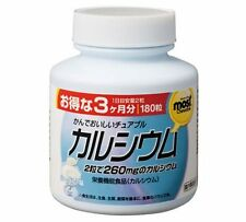 Orihiro MOST chewable mineral calcium 180 tablets 3 months