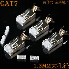 (100pcs/pack) RJ45 8P8C CAT7 Modular Plugs Shielded for Solid Cable AWG23 0.58mm