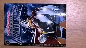 Lustiges Taschenbuch; Ultimate Phantomias; Nr.1; Sehr guter Zustand