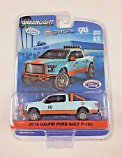 GREENLIGHT 2016 GALPIN FORD GULF F-150 TRUCK  1/64