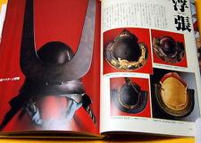 Japanese SAMURAI OLD WAR ARMOR and KABUTO helmet photo book Japan rare #0039