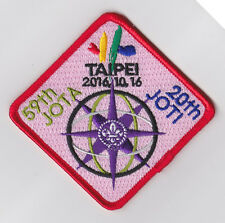 2016 SCOUTS OF TAIWAN TAIPEI - Jamboree On the Air & Internet JOTA JOTI Patch RE