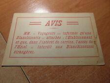 Brochure carton INFORMATION POUR CLIENTELE D HOTEL vers 1930