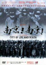 "Liu Ye ""City of Life and Death"" Gao Yuan-Yuan China Movie 2009 R-3 DVD"