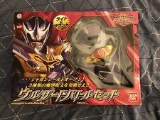 '05 Bandai Sentai Magiranger Wolzard Set NMIB Power Rangers Mystic Force Morpher