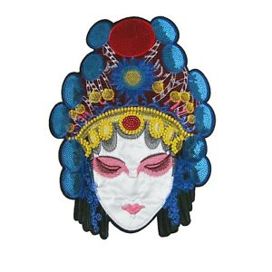 Large Patch Oriental Girl Face Sew on Embroidered Sequin 28.5cm x 21cm P418