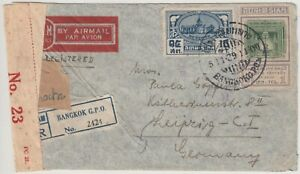 Siam Thailand 1939 Censored Registered Airmail Cover Bangkok to Germany