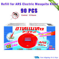 ARS MAT12 Refill Repellent Effective Electric Mosquito Repeller 12hrs | 90 pcs